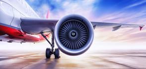 Пътниците от цял самолет влязоха в България без проверка