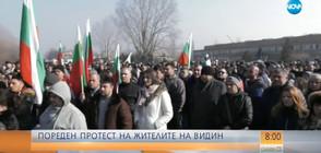 Жителите на Видин на бунт, искат нов скоростен път (ВИДЕО)