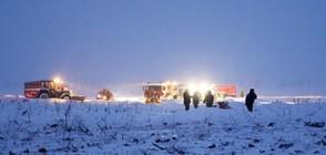 Ден на траур в Оренбурска област след самолетната катастрофа