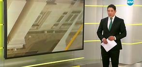 Новините на NOVA (12.02.2018 - 7.00 ч.)