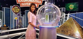 """Златното момиче Симона Пейчева ще тегли печелившите числа в играта Лото 5/35 """"Златната топка"""""""