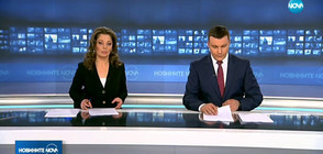 Новините на NOVA (12.02.2018 - централна)