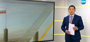 Новините на NOVA (13.02.2018 - 7.00 ч.)