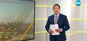 Новините на NOVA (13.02.2018 - 8.00 ч.)