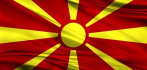 САЩ поискаха бързо решение на спора между Македония и Гърция