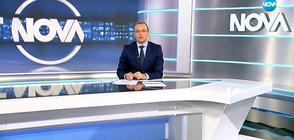 Спортни новини (14.02.2018 - централна)
