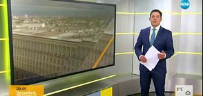 Новините на NOVA (15.02.2018 - 8.00 ч.)