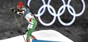 Българските биатлонисти записаха най-доброто си представяне в Пьонгчанг