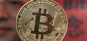 Задигнаха виртуална валута за 60 милиона долара в Япония