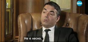 СПЕЦИАЛНО ЗА NOVA: Говори македонският външен министър (ВИДЕО)