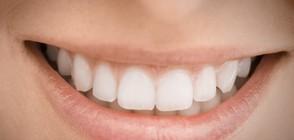 12 храни за естествено избелване на зъбите (ВИДЕО)