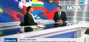 Огнян Златев: Българската дипломация и правителството се справят много добре