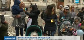МОН реши: Няма да слагат камери в детските градини