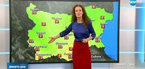 Прогноза за времето (16.02.2018 - централна)