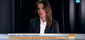 """Христина Апостолова: Истински лекари ме вдъхновяват за историите в """"Откраднат живот"""""""