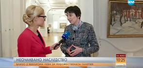 Какво не знаем за жената, която дари 2 млн. лв. на Националната галерия?