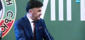 Скандали, обвинения и интриги при избора на нов председател на БФС