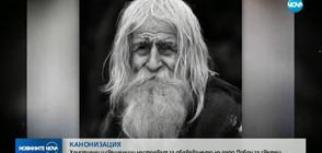 Спомени за дядо Добри: За първи път говори внукът му