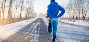 Пробягването на 5 километра дневно помага срещу хроничния стрес
