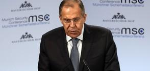 Лавров: ЕС не намери златната среда в отношенията с Русия