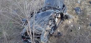 """Жена загина при тежка катастрофа на """"Струма"""" (ВИДЕО+СНИМКИ)"""