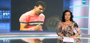 Спортни новини (17.02.2018 - централна)
