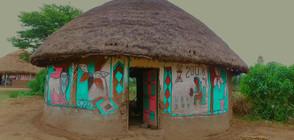 """""""Без багаж"""" сред изрисуваните къщи на Алаба в Етиопия"""