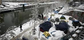 Протест в защита на мигрантите във Франция