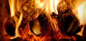 Компютърни специалисти изобретиха печка без дим