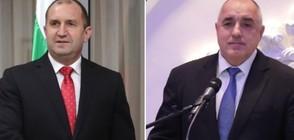 Какво си казаха президентът и премиерът през седмицата?