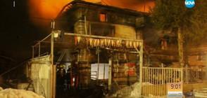 Две икони на Ванга оцеляват при адски пожар в Шумен