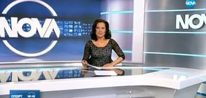 Спортни новини (18.02.2018 - обедна)