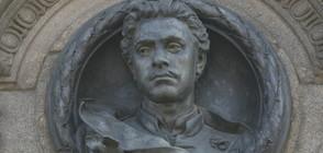 145 години от обесването на Васил Левски (ВИДЕО)