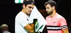 Федерер победи Григор Димитров и триумфира в Ротердам (ВИДЕО+СНИМКИ)