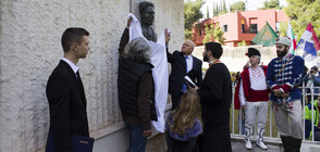 Откриха паметна плоча на Васил Левски в посолството в Атина