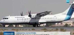 Самолет с 65 пътници на борда падна в Иран