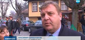 Каракачанов отговори на критиките за спряната реформа на армията