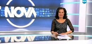 Спортни новини (18.02.2018 - централна)