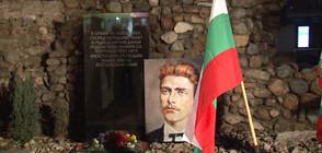 Честванията по повод гибелта на Васил Левски продължават