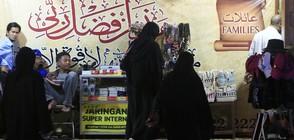 Саудитските жени могат да имат собствен бизнес без мъжки надзор