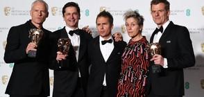 Връчиха наградите БАФТА: Кой е големият победител? (ВИДЕО)