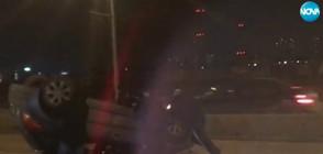 """""""Пълен абсурд"""": Коли се обръщат по таван заради необозначена мантинела (ВИДЕО)"""