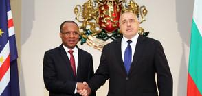 Борисов: Имаме намерения за инвестиции в Кабо Верде (ВИДЕО+СНИМКИ)