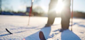180 журналисти от 32 страни на Световно първенство по ски у нас