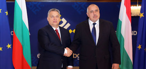 Виктор Орбан: България трябва да е член на Шенген (ВИДЕО+СНИМКИ)