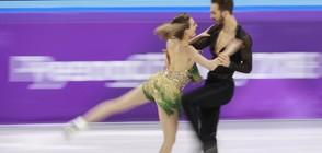 ГАФ: Роклята на френска фигуристка се разкопча по време на изпълнение (СНИМКИ)