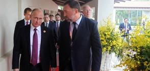 Руски олигарх напуска управлението на два конгломерата заради санкциите