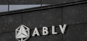 Скандалът в банковия сектор на Латвия се разраства