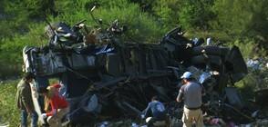 12-годишен шофьор и още 4 деца загинаха при тежка катастрофа