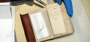 Библиотекар откри кичур от косата на Вашингтон в стара книга (СНИМКИ)